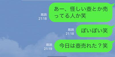 01_02shinjukuolline
