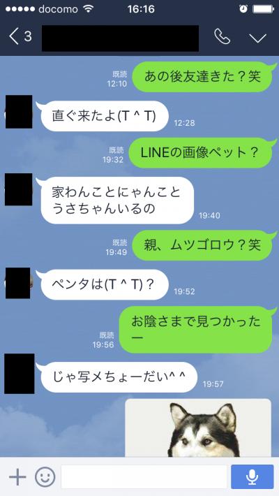 02_01pengin