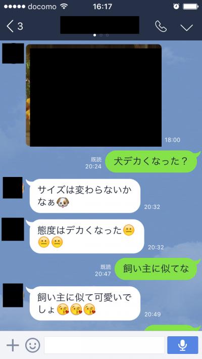 03_02hitodumaol