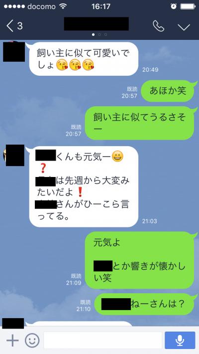 03_03hitodumaol