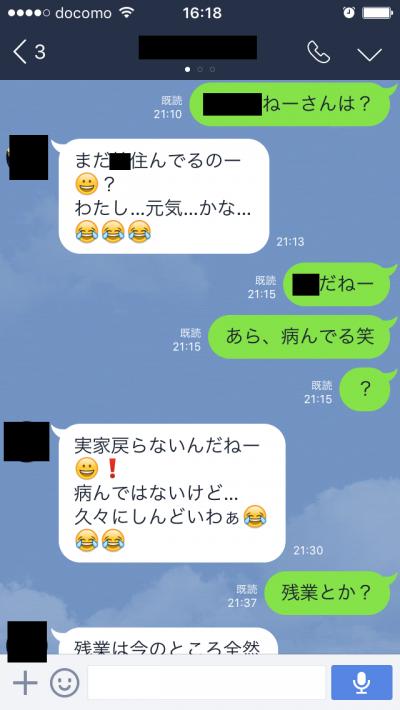 03_04hitodumaol