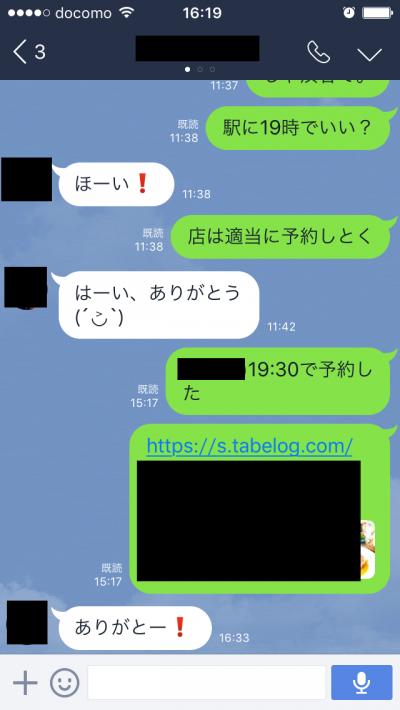 03_08hitodumaol