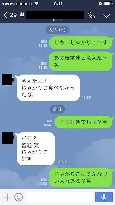 04_01golf