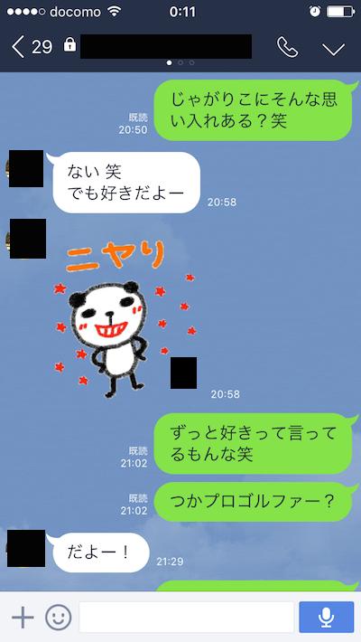 04_02golf