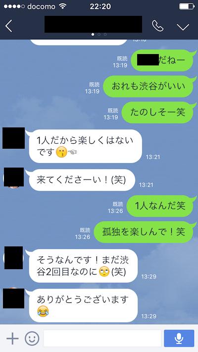 05_02baito