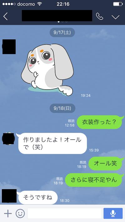 07_01musical