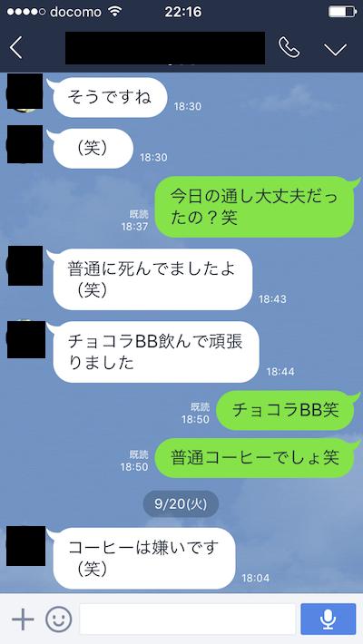 07_02musical