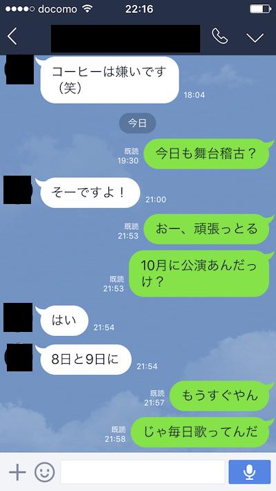 07_03musical