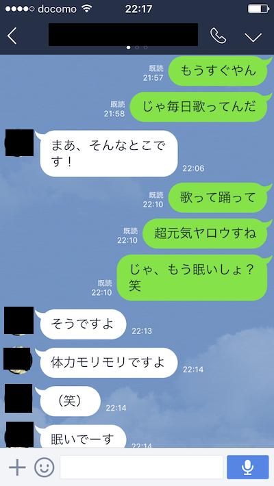 07_04musical