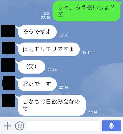 07_05musical
