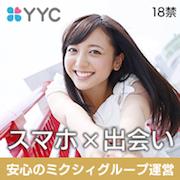 yyc_gazou