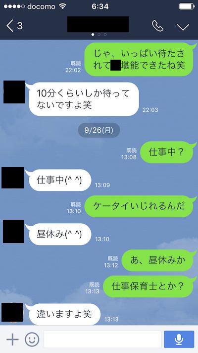 machiawase04