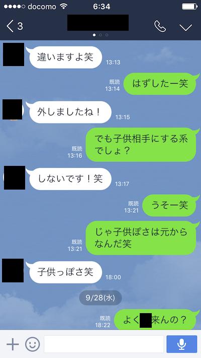 machiawase05