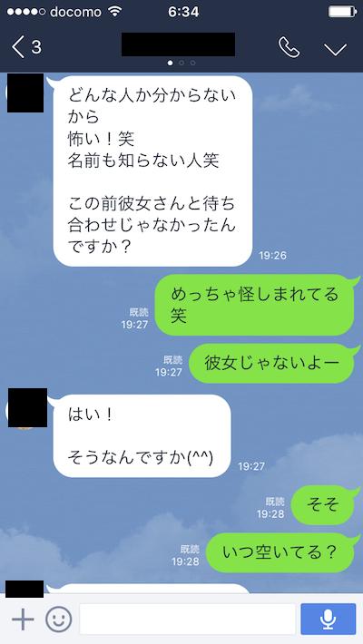 machiawase08