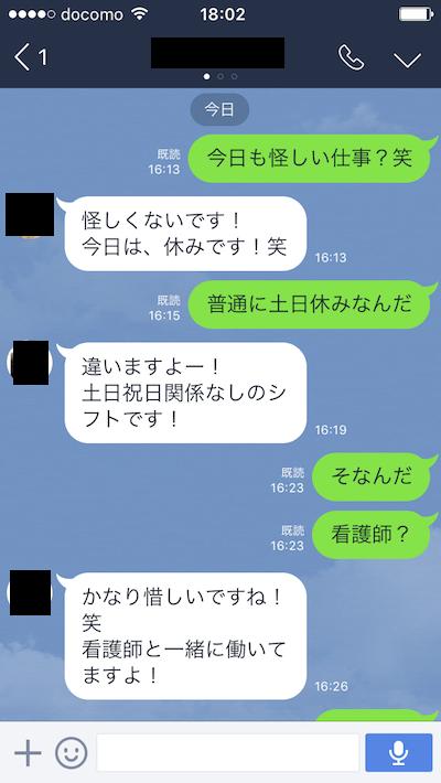 machiawase11
