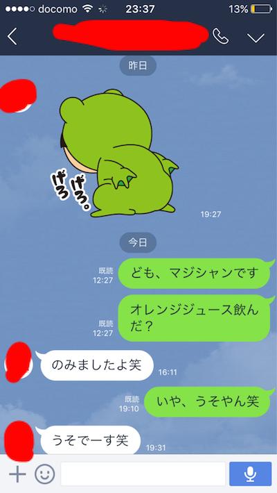 mml_01