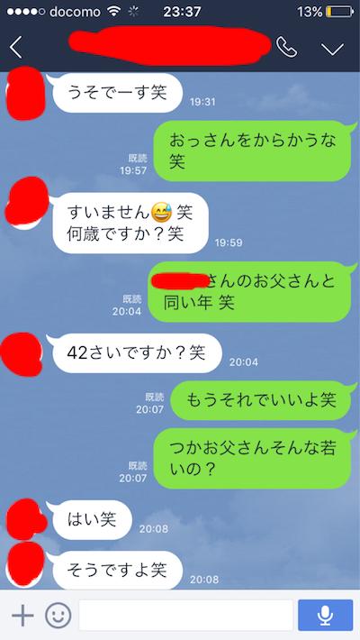 mml_02