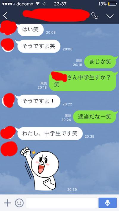 mml_03