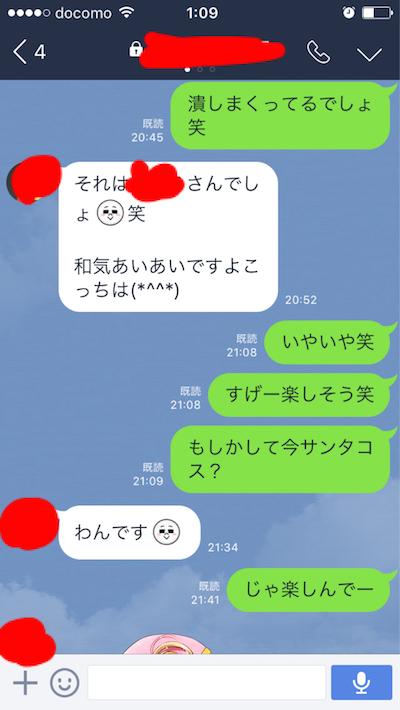 08_bijinol02